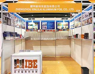 Hong Kong International Baking Exhibition: Open up a new perspective